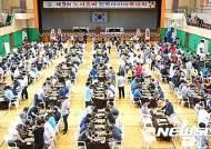 제9회 노사초배 전국아마바둑대회