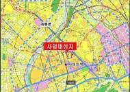 대전시, 오류동1주택재건축정비구역 해제