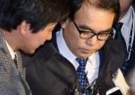 '뇌물수수' 김광준 전 검사, 이번엔 당시 수사 검사 고소