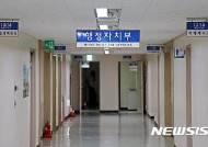 김영란법 대비 '청탁방지담당관' 지방공공기관 지정 운영