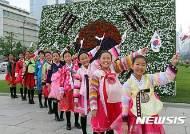 C.D '청소년들의 대한민국 알리기'
