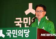 """정진석, 박지원에 """"누리과정예산 추가편성 원천 무효"""""""