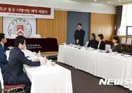 서강 SLP 중국 가맹사업 계약 체결식