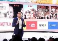 [IFA 2016]이원진 부사장, 'TV 플러스 서비스' 등 미국, 유럽 확대