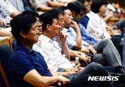 '김영란법 걱정없다'…서울시 청탁·부패와 전쟁 돌입