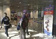 말레이시아 지카 '최근 발생국' 지정…여행자제 권고