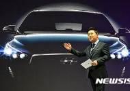 곽진 현대자동차 부사장, 신형 i30 소개