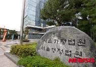"""법원 """"국정 역사교과서 집필진 명단 비공개 정당"""""""
