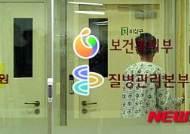 '콩나물 시루' 병실 환경 해소될까?…2인용 일반격리실 입원료 수가 신설