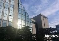 [종합]국책은행 감독 누가하나…금융당국·감사원 검사 모두 '허술'