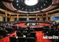 동아시아정상회의 참석한 각국 정상들