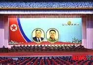 """北 정권수립 68주년 보고대회…""""사회주의강국건설 최전성기"""" 선전"""