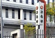 교육부, 유치원 입학관리시스템 이름 공모전 개최