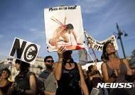 마드리드서 동물보호운동가 수천명 투우 폐지 시위