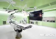 양산부산대병원, 국내 첫 하이브리드 수술실 운영
