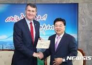 [대전소식]호주 브리즈번시장 아·태도시정상회의 협력 등