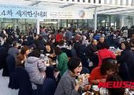 제주서 국내외 경제인 '비즈니스 네트워킹'… 27∼29일 한상대회