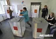 러시아 총선 시작…집권당의 압도적 승리 예상