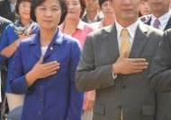 국민의례하는 더민주 추미애-민주당 김민석