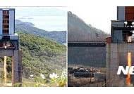 """전문가 """"北 ICBM 엔진, 4월 시험때 보다 추진력 커져"""""""