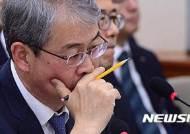 """임종룡 """"파업참여, '성과평가'에 반영해 조장 행위 바로 잡아야"""""""