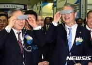 금융업 관련 일자리 박람회 찾은 임종룡 위원장