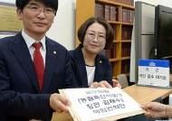 더민주-정의당 김재수 농림수산식품부 장관 해임건의안 제출