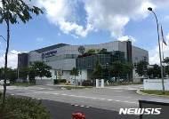미국 P&W사의 싱가포르 생산법인 조인트벤처 전경