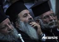 이슬람 극단주의 규탄집회 참석한 정교회 사제들