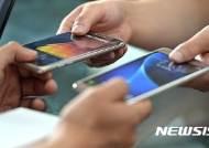 """[2016국감]野신용현 """"이통사, 소비자에게 휴대폰 할부 보증보험료 떠넘겨"""""""