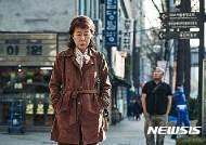 여전히 뜨거운 윤여정, 데뷔 50주년 특별전 앵콜