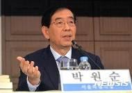 """박원순 """"정치인으로서 내년 선거 고민 않는다면 그게 더 문제"""""""