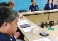 진보적 가치실현 협력을 위한 민주노총-정의당 정례협의회