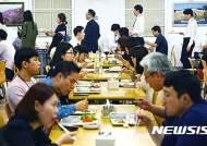 김영란법 시행 첫 날 국회 구내식당 풍경