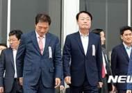 새누리당 국회의장 사퇴 관철을 위한 당원 규탄 결의대회
