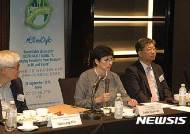'EU-한국, 교통분야 탄소배출량 감축' 토론회