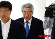 김복만 울산시교육감 결심 공판 11월 9일로 연기