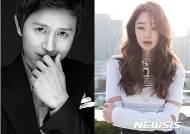 배우 김민종·최여진, 부산국제영화제 폐막식 사회 본다
