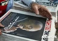 이스라엘 언론들, 페레스 사망 1면 보도
