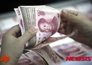 IMF, 중국 위안화 SDR 편입 발표