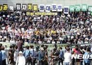 서울 도심서 대규모 집회·문화행사 잇따라