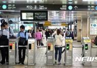 철도파업 2주차, 수도권 지하철 운행률 90%로 축소 운행