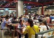 MPK그룹, 미스터피자 중국 주요도시 5개 매장 동시 오픈