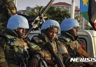 민간인 구조 외면 논란이 제기된 남수단 파견 유엔평화유지군