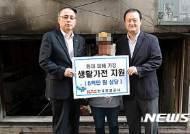 한국공항공사, 소음대책지역 화재 피해자 가족에 지원 약속