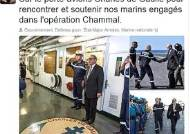 IS 격퇴전에 참여한 샤를드골호에 도착한 프랑스 장관