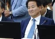 [2016국감]강정마을 구상금 소송 철회 위한 국회 권고안 마련되나