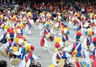 강동선사문화축제, 100인의 풍물패 설장구 공연