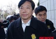 '불법 정치자금 수수' 김창호 전 국정홍보처장, 항소심도 실형