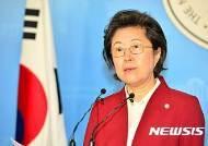MS오피스-한글 워드 관련 국감 질의 기자회견하는 이은재 의원